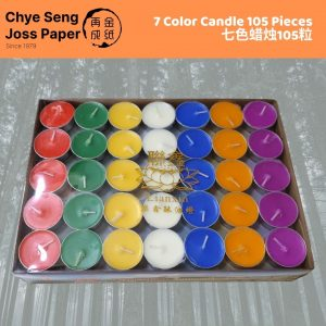 7 Mixed Color Candle with a total of 105 pieces for prayers.