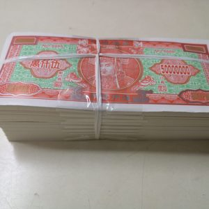 Paper Money to pray to Ancestor and Spirits