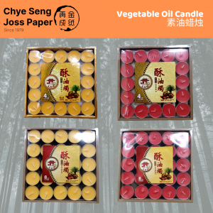 Vegetable Oil Candle