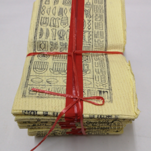 Image of Fujian Hokkien Paper Clothes 福建更衣 used for prayers during 7th Month Hungry Ghost Festival (中元节). Buy Joss Paper / Incense Paper online at josspaper.sg.
