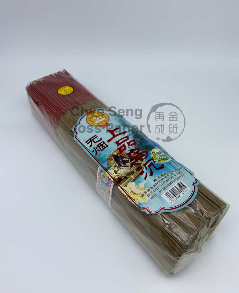 Smokeless Agarwood Joss Stick 32cm (无烟沉香) used to pray to Ancestors or Diety. We also sell other Joss Stick flavors including Sandalwood, Jasmine and Pomelo.