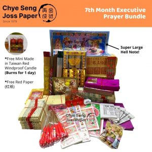 7th Month Hungry Ghost Festival Executive Prayer Bundle