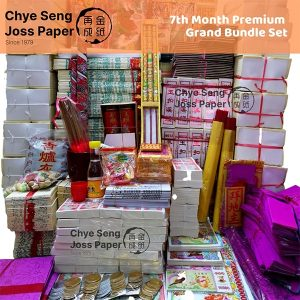 Hungry Ghost Festival 7th Month Premium Grand Bundle Set