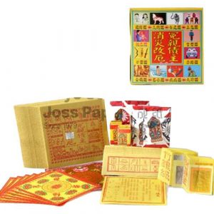 Original Made in Taiwan Joss Paper Grievance Creditor 台湾冤亲债主