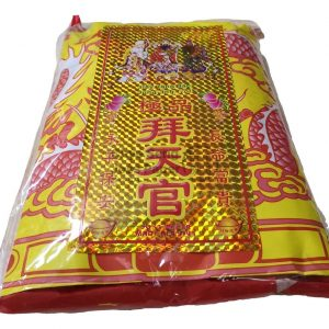Tian Gong Joss Paper Prayer Set
