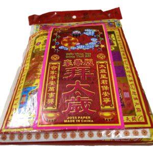 Image of Tai Sui Prayer Set 拜太岁大份