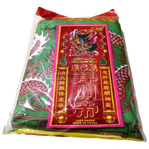 Convenient prayer set that contains the required joss paper materials to burn to Guan Di (关帝公)
