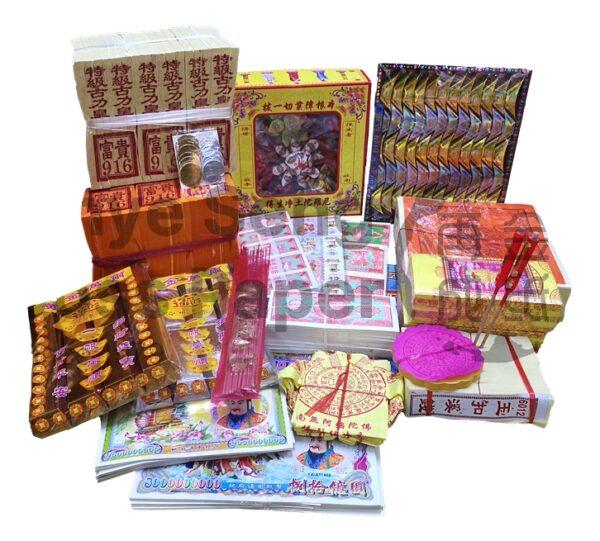 Qing Ming Grand Ancestor Bundle