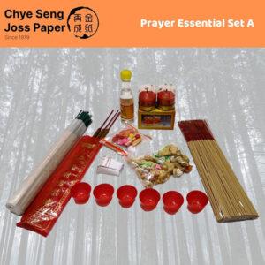 Prayer Essential Set A