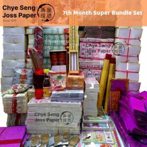 7th Month Super Bundle Set
