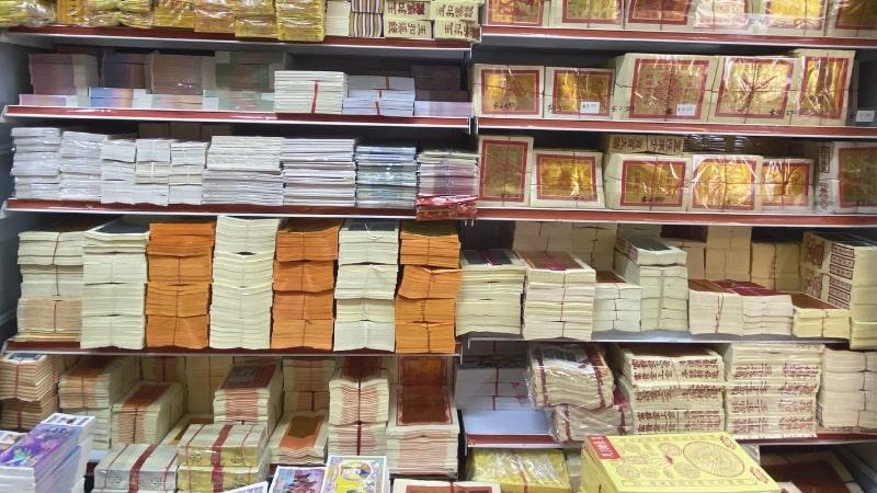 Joss Paper Shop Storefront Chye Seng Joss Paper Shop Bedok North Street 1. Joss Paper Shop selling prayer products.