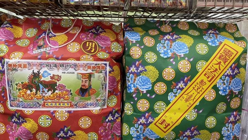 Qing Ming Festival Prayer Bundles for display