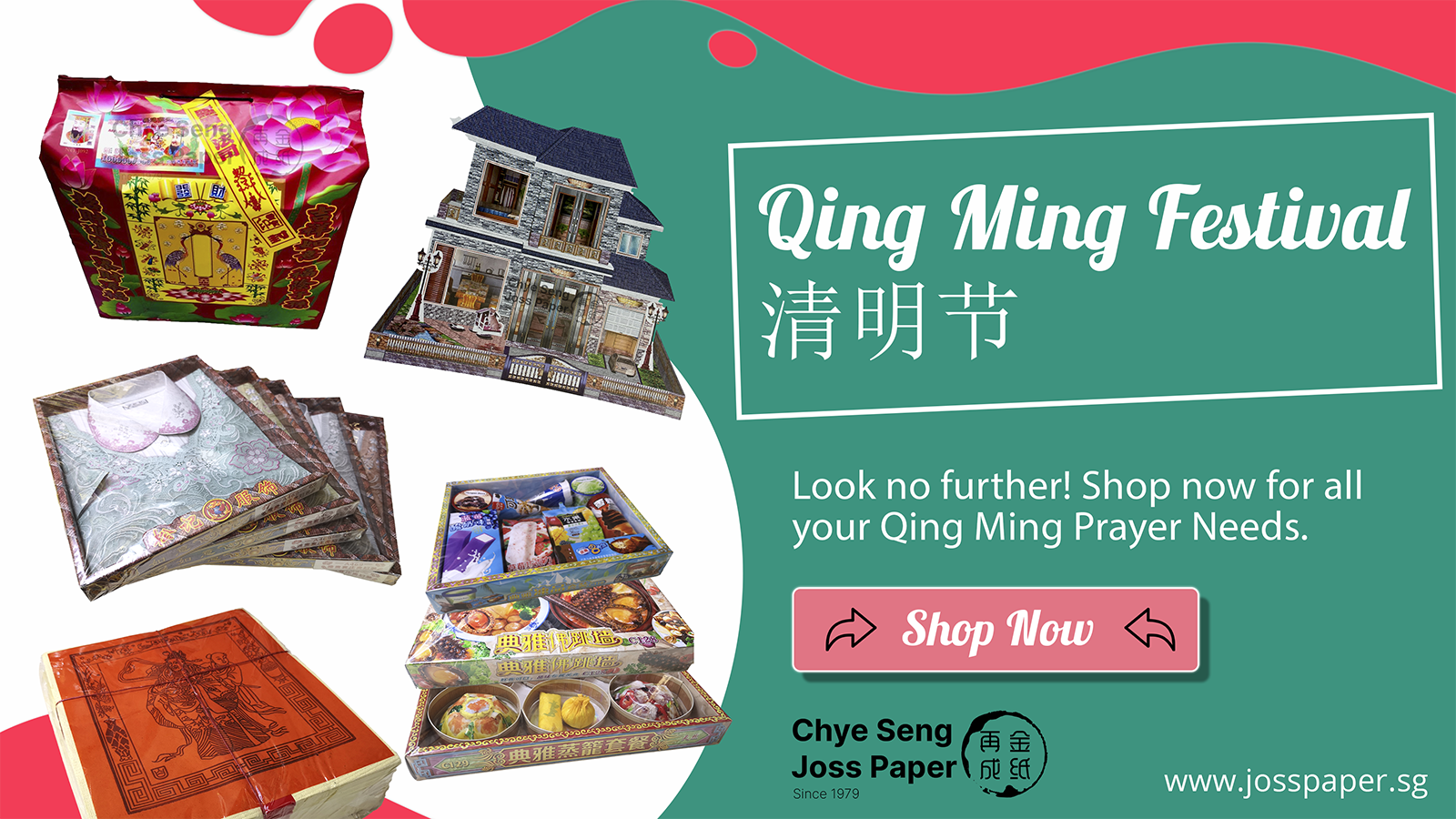 Buy our wide range of products this Qing Ming Festival